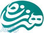 فروشگاه اینترنتی صنایع دستی هنرسازه