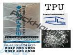 فروش ترموپلاستیک پلی یورتان TPU