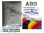 اکریلونیتریل بوتادین استایرن ABS