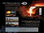 شیلنگ هیدرولیکی ضد سایش در اصفهان