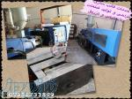 خدمات قالب سازی،طراحی و تولید قطعات پلاستیکی و تزریق اجرتی
