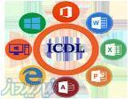 دوره های کوتاه مدت( کامپیوتر ICDL)