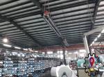 نصب٬تعمیرات سرویس دوره ای دستگاه تابشی سالن های صنعتی