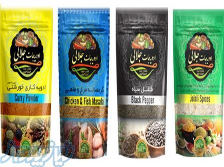ادویه جلالی   شرکت ادویه جات جلالی   فروش انواع ادویه جنوب ایران