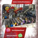 فروشنده انواع فولاد های آلیاژی ورق های آلیاژی و انواع لوله مانیسمان