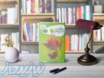 کتاب کمک درسی اول دبستان و مهم ترین کتب کمک درسی
