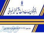 دفتر پیشخوان دولت 72161960شهرری دیلمان