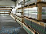 فروش ورق آلومینیوم آلیاژی