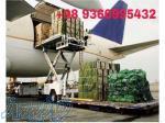 صادرات واردات ترخیص کالا