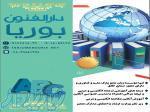 کلاس های ترجمه و مکالمه انگلیسی و عربی همراه با استخدام تضمینی