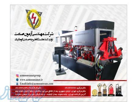 تولید کننده دستگاه تیرچه صنعتی به صورت گیربکسی گروه مهندسی آزمون