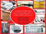 فروش سیستم های حفاظتی و نظارتی و درب وکرکره برقی