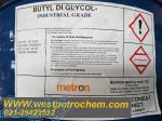 فروش بوتیل گلایکول (Metron)