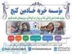 کمک به مردم محروم و نیازمند سیستان و بلوچستان