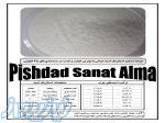 فروش اسید استئاریک (Stearic Acid)