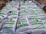 فروش بذر یونجه تضمینی ، بذر یونجه همدانی اصیل ، بذر یونجه سردسیری و گرمسیری