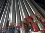 فروش فولاد نقره ای