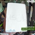 فروش مایع دستشویی گیاهی برند irancosmed