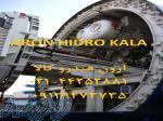 تعمیر و ساخت جک هیدرولیک