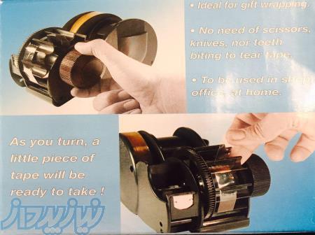 دستگاه چسب قطع کن   Tape cutter   حتما بخوانید