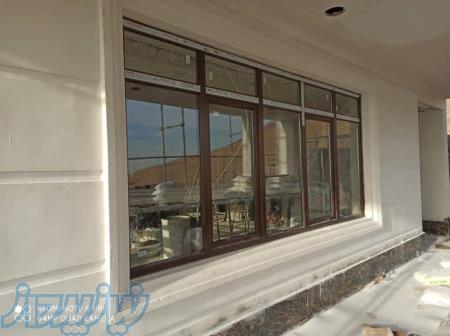 فروش درب و پنجره دو جداره upvc
