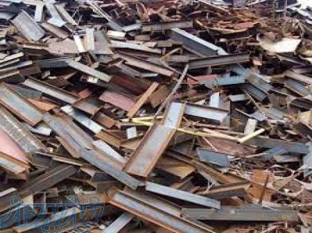 خریدار ضایعات آهن در کرج