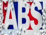 فروش اکریلونیتریل بوتادین استایرن ABS