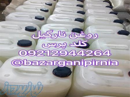 فروش روغن نارگیل کلد پرس و پودر نارگیل چرب و خشک