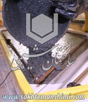 فروش گروت در اصفهان ، روان کننده بتن ، ضد یخ بتن ، ترمیم کننده بتن