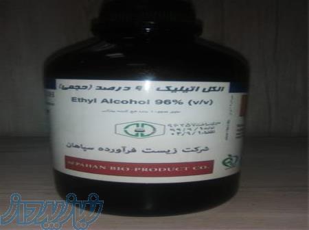 فروش الکل 1 لیتری شیشه ای طبی و پلی اتیلن