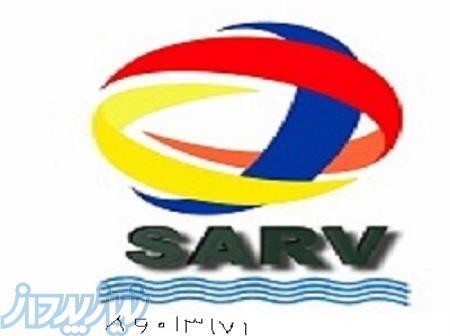 شرکت سرورنگ تولید کننده انواع رنگهای صنعتی ,دریایی