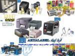 لیبل-رول حرارتی-ریبون-لیبل پرینتر-فیش زن-مشاوره و تعمیرات فنی لیبل پرینتر