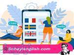 آموزش مجازی زبان انگلیسی در آکادمی سهیل سام با ارائه مدرک معتبر