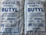 پخش تیوپ و تایر به قیمت عمده