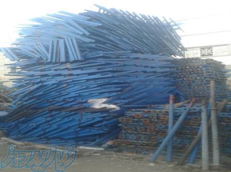 فروش انواع جک سقفی در اصفهان