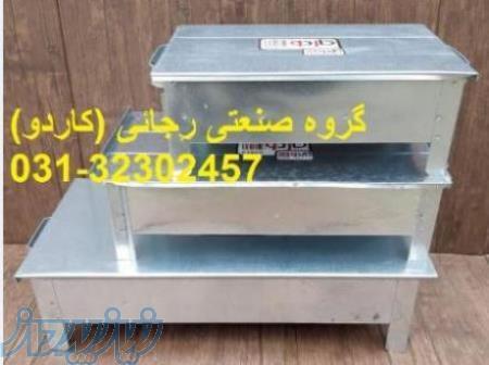 تولید و فروش انواع منقل ذغالی کبابی