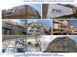 عایق کاری دیوار بارانگیر نما با نانوعایق نانوایزوکاور در گیلان