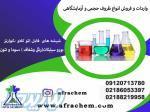 معرفی لوازم و شیشه آلات پر کاربرد آزمایشگاهی