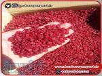 تولیدوتامین وصادرات محصولات کشاورزی(زرشک ،زعفرون وعناب)