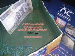 نمایندگی عایق نانو در ارومیه ،اعطای نمایندگی عایق نانو در شهستان ها
