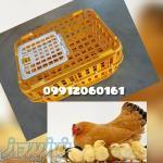 خرید قفس پلاستیران ، قیمت قفس حمل مرغ زنده