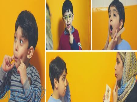 گفتار درمانی کودکان در منزل