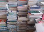 خریدکتاب کاغذ و اوراق اداری باطله در اصفهان