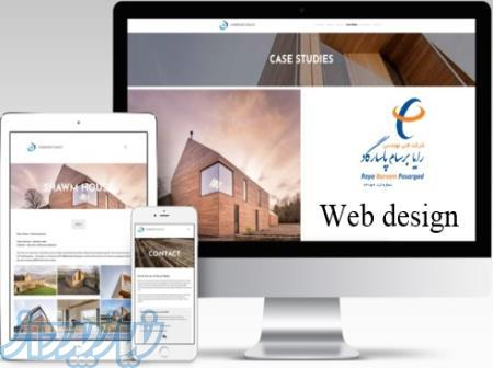 طراحی سایت، فروشگاهی اینترنتی و اپ موبایل