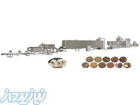 سازنده خط تولید غذای سگ و گربه