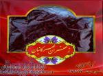 زعفران مهرکانیان 3گرمی