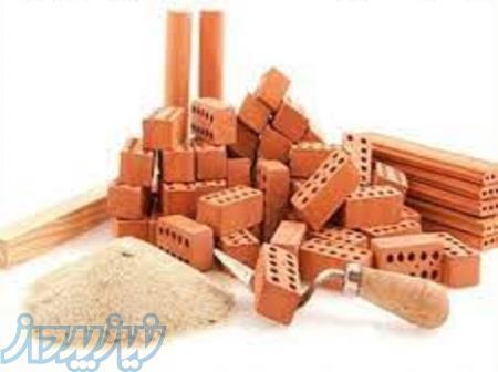 فروش کلیه مصالح ساختمانی