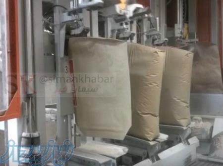 فروش سیمان تهران و شهرستان، فروش سنگ ساختمانی