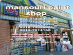 فروشگاه رنگ صنعت وساختمان(منصوری)