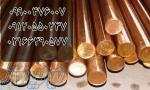 فروش فلزات رنگی